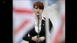 Ruskinja koja živi u SAD optužena da je tajna agentica ruske vlade