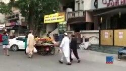 مشکلات مهاجرین افغان در هند