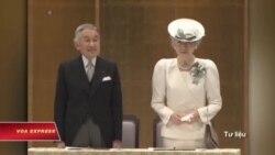 Nhật Hoàng sẽ thăm Việt Nam lần đầu tiên vào đầu năm sau