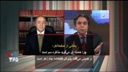 بخشی از صفحه آخر| چرا خامنهای میگوید مذاکره سم و خمینی میگفت پذیرش قطعنامه جام زهر است