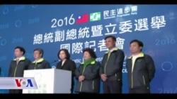 在台湾总统大选中胜选的民进党总统候选人蔡英文召开国际记者会