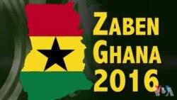 Zaben Kasar Ghana 2016