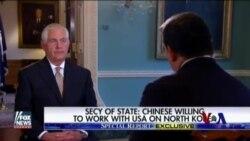 蒂勒森:美寻求中国帮助遏制朝鲜核威胁