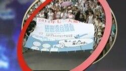 VOA卫视(2014年7月1日 第一小时节目)
