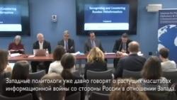 Кремль нарушает информационный паритет с Америкой