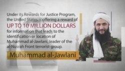 Rewards for Fugitives: Muhammad al-Jawlani