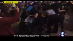 VOA连线:旺角清场,多名学生领袖被捕
