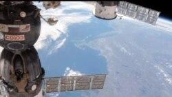 2013-05-10 美國之音視頻新聞: 國際太空站泄漏阿摩尼亞但不影響站內人員