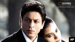 شاہ رخ اور کاجول فلم مائی نیم از خان میں