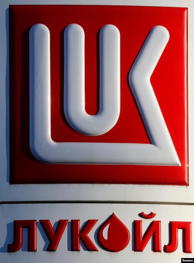 A Lukoil petrol station board is seen in St. Petersburg, Russia, Nov. 26, 2013.