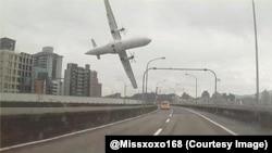 台湾复兴航空公司235航班坠入基隆河前被抓拍的影像。