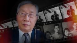 """胡平:""""起义光荣""""的国军父亲在镇反运动中被处决"""