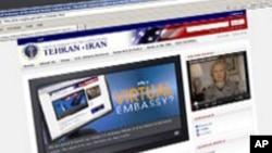 امریکہ نے ایرانی عوام کے لیے 'آن لائن' سفارتخانہ کھول دیا