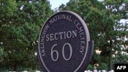 捐躯于伊战和阿战的600多军人长眠于阿灵顿公墓第60区