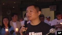 王丹反駁有關接受陳水扁政府資助的報導