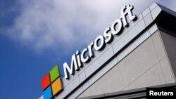Microsoft file