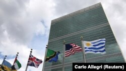 The United Nations building is pictured in New York, New York. (FILE)