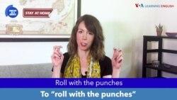 «Английский за минуту»: Roll with the Punches – приспосабливаться к тяжелым обстоятельствам