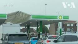 英国汽油供应受阻 居民怨声载道