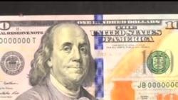 2013-10-08 美國之音視頻新聞: 美國星期二發行新版百元面值美鈔