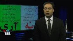 شطرنج | میزگرد بررسی رهبری افکار عمومی در دوران پس از اصلاح طلبی در ایران