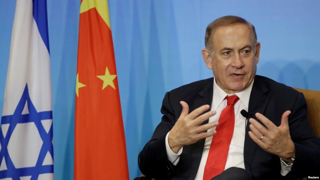 资料照:以色列总理内塔尼亚胡在访问北京期间讲话。(2017年3月21日)