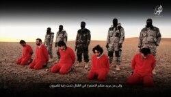 ብሪታንያ ከአይስስ (ISIS)የተሰራጨ ነው ተብሎ የታመነን ቪዲዮ በመመርመር ላይ ትገኛለች