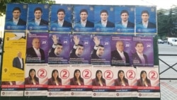 არჩევნები 2021