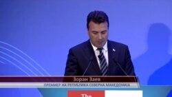 Самит за ЕУ по повод една година од референдумот за Преспанскиот договор