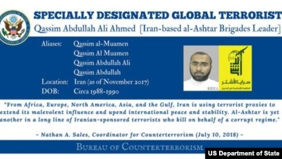 Image result for pics of terrorists using aliases
