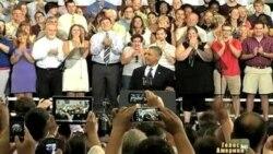 Обама просить натиснути на республіканців