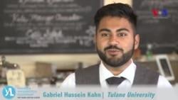 Gabriel Hussein Kahn (English)