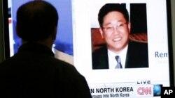지난달 2일 케네스 배 씨 관련 외신 뉴스를 시청하고 있는 서울 시민.