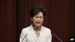 Trưởng đặc khu Hồng Kông Carrie Lam.