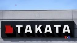 2017-06-26 美國之音視頻新聞: 汽車零件商高田申請破產保護令 (粵語)