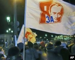 普京大选获胜,3月4日莫斯科红场旁普京集会