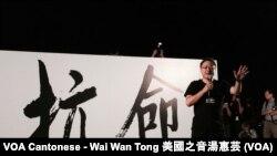 佔中發起人戴耀廷表示,香港開始進入公民抗命時代