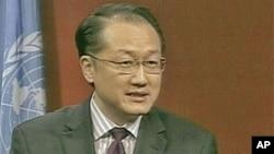 Jim Yong Kim, nouveau président de la Banque mondiale