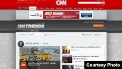 4일 CNN 웹사이트의 'CNN 트렌드' 섹션에서 세계 뉴스 1순위에 오른 북한 관련 뉴스.