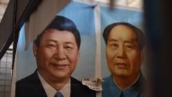 中国修改历史教科书 习近平姿态惹注意