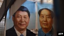 Xi Jinping အေတြးအေခၚ ေက်ာင္းသံုးျပ႒ာန္းေရး