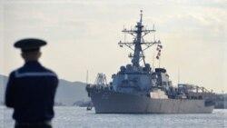 رزمایش مشترک روسیه و آمریکا در آب های گوام