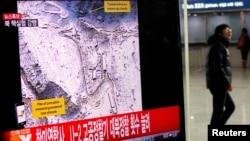Ðài truyền hìnhNam Triều Tiên loan tin về vụ thử nghiệm hạt nhân của miền Bắc, ngày 12/2/2013.