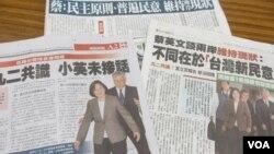 台灣媒體報道蔡英文前往陸委會聽取簡報(美國之音張永泰拍攝)
