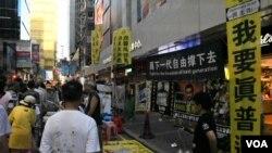 有「民主街」之稱的旺角西洋菜南街行人專區7月29日晚上10時後停止運作。(美國之音湯惠芸)