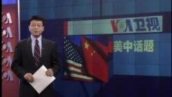 VOA卫视(2012年7月23日 第二小时节目)