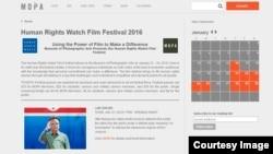 미 서부 캘리포니아 주 샌디에이고에서 21일부터 25일까지 열리는 '2016 휴먼 라이츠 워치 영화제' 개막작으로 탈북 화가 선무 씨를 조명한 '나는 선무다'가 선정됐다. 영화제 공식 웹사이트에서 개막작 '나는 선무다'를 소개하고 있다.