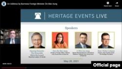 The heritage foundation က ျပဳလုပ္တဲ့ NUG အမ်ဳိးသားညီၫြတ္ေရးအစိုးရကိုယ္စားလွယ္ေတြနဲ႔ ဗြီဒီယိုကြန္ဖရင့္ေဆြးေႏြးပဲြ (The heritage foundation)