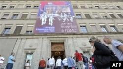 Здание штаб-квартиры ВТО в Женеве