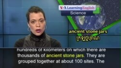 Scientists May be Closer to Solving Plain of Jars Mystery